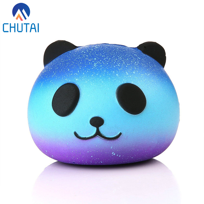 Star Panda Squishy Slow Rising Squeeze Toys PU Simulation Animal Stress Stretch Kids Toy Party Birthday Festival Gift 9*8*7CM