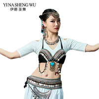 2018 ATS American Tribal Style Belly Dance Bra Strap Design Bra Belly Dance Shirt Coins Decoration