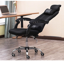 Adjustable Ergonomic Executive Office Chair Reclining Swivel Computer Chair Lying Lifting bureaustoel ergonomisch sedie ufficio