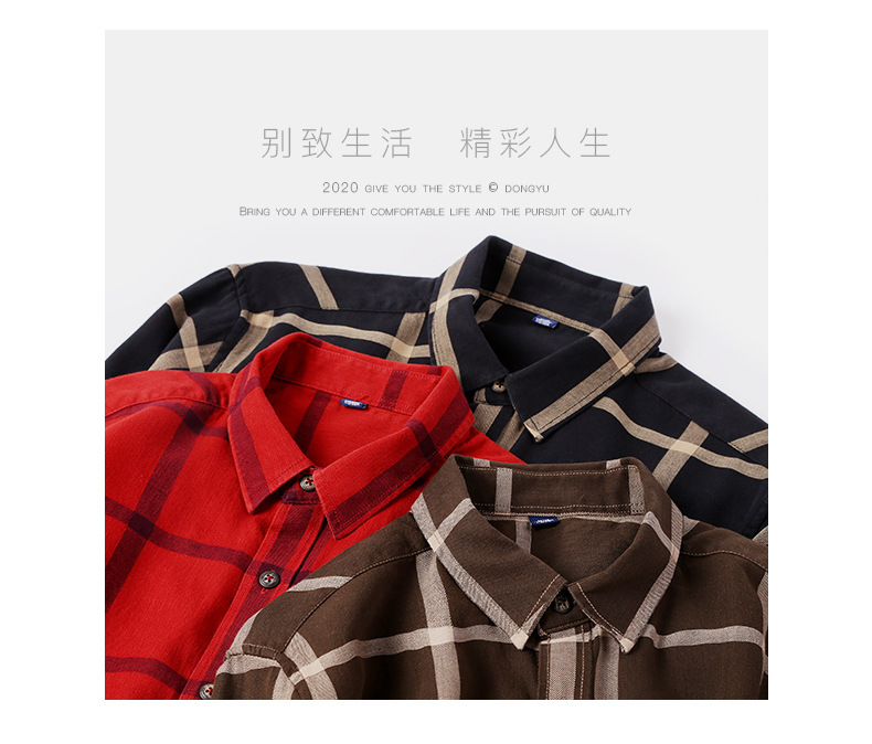 Spring Wholesale Casual Flannel Shirts Single Breasted long sleeve Full thick shirts Men's plaid high quality size M-2XL3XL 8