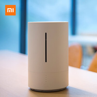 XIAOMI Air Humidifier Household Smart Living Room Electric Diffuser UV Sterilization Humidifier|Humidifiers| |  -