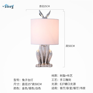 Image 4 - Resin Rabbit Table Lamps Bedroom Living Room Coffee Shop Learning Childrens Room Bedside Lamp Home Decoration Table Lights LED