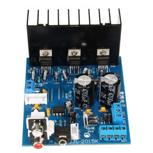 New 2X18W 2.1 Channel TDA2030A Module Mould Board Stereo Audio Amplifier MotherBoard