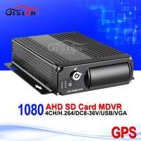 Видеонаблюдения AHD Автомобильный видеорегистратор h.264 gps 4ch мобильный цифровой видео рекордер с sd ночное видение циклическая запись