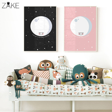 Cute Cartoon Moon Canvas Art Painting Quotes Posters Prints Decorative Picture Baby Bedroom Nursery Wall Decoration