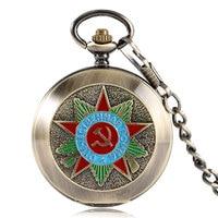 Luxe Zakhorloge Communisme Badge Sovjet Sikkel Hamer Stijl Mechanische Hand Winding Steampunk Chain Brons/Zilver Mannen Vrouwen