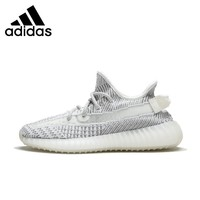 Adidas Yeezy Boost 350 V2 Static Man Running Shoes Breathable Sports Sneakers EF2905