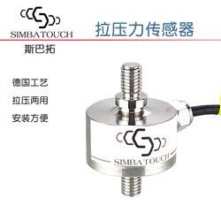 SBT650B siła przyciągania nacisku czujnika podwójnego zastosowania wysoka precyzja 100 200 500kg kg
