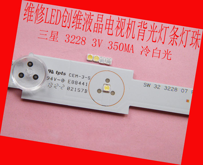 FOR Repair Samsung Samsung LCD 3228 SMD LED Beads Lights Lamp 3V The Product Is The Same As The Picture!