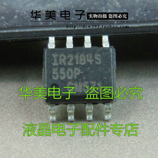 <font><b>IR2184S</b></font> Genuine LCD power management chip SOP-8 image