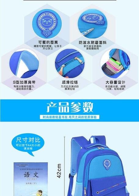 Детская школьная сумка водонепроницаемая ортопедическая для