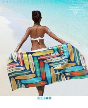 Surfing Compact Beach Towel Microfiber Travel Fitness Towel Surfboard surf Towel