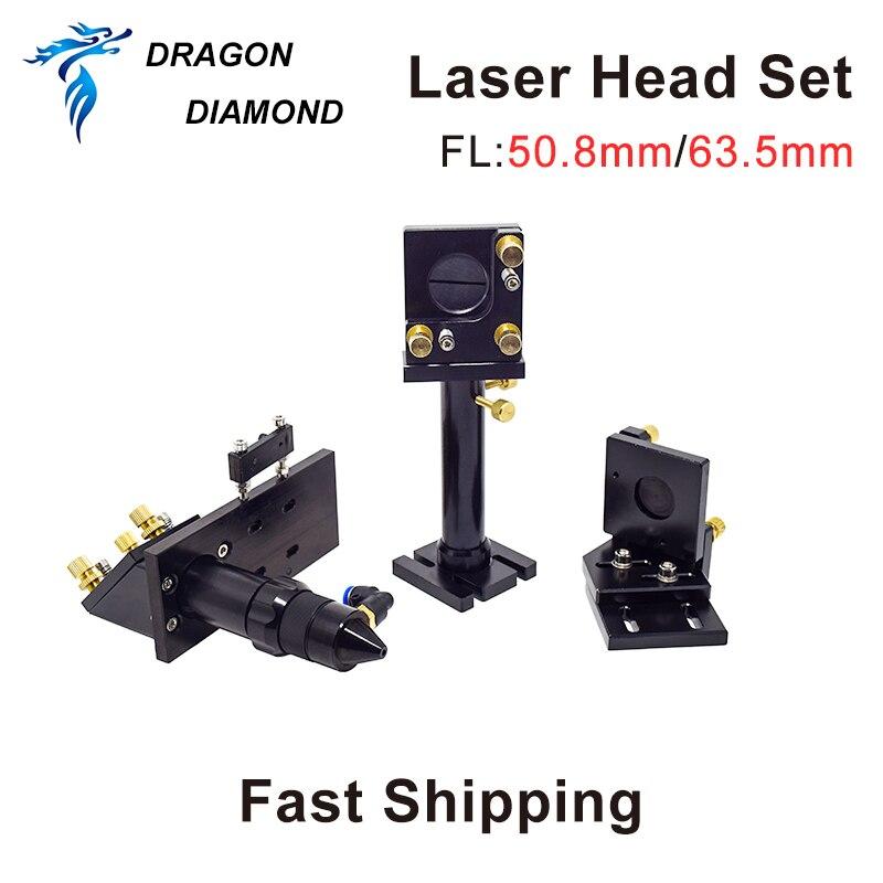 CO2 Laser Head Set Kit Mount Holder Integrative Mount Holder For Laser Engraving Cutting Machine