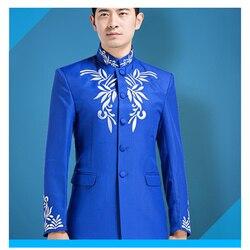 2018 trendy versione maschile di costumi di prestazione fase collare vestiti