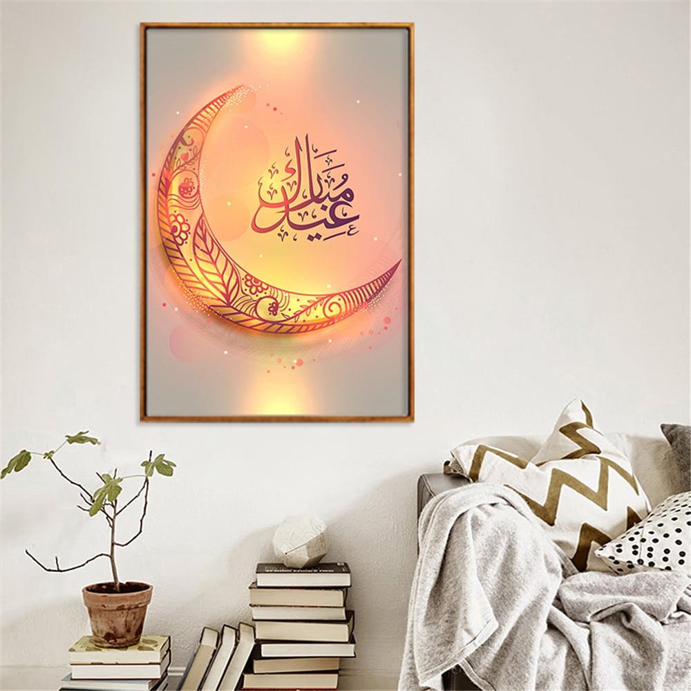 Image 3 - OurWarm Eid Mubarak Decorative Painting Al Fitr Home Decor  Islamic Muslim Mubarak Ramadan Decoration Happy Eid Party SuppliesParty  DIY Decorations