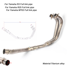 MT03 R25 R3 Full Connecting Pipe Link 51mm Exhaust Muffler Pipe Silencer System for Yamaha R25 R3 MT03
