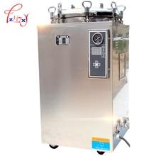 Automatic autoclave steam sterilizer 2500w Vertical digital display high pressure steam sterilizer sterilization pot  1pc