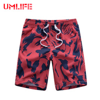 Men Beach Shorts 2017 Summer Mens Printed Quick Dry Short Boardshorts Loose Boxers Bermuda Bottoms Male