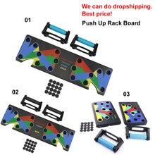 Оригинальные Push Up стойки доска системы тренировки Push-Up подставки средства ухода за кожей здания Training 4 режима спорттовары с ручками