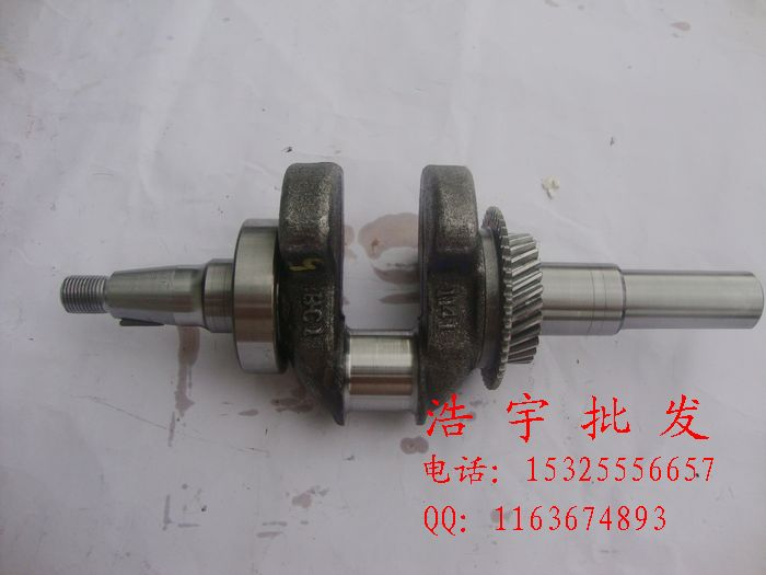 Petrol generator parts GX240 GX270 173F 177F crankshaft diameter 25Petrol generator parts GX240 GX270 173F 177F crankshaft diameter 25