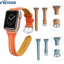watch band for apple watch 38 42mm series 1 2 3 pu leather rainbow striped colorful prints wrist watch bracelet strap i290 Leather wrist strap for Apple Watch Series 4 3 2 1 Replacement Wirst Strap for Watch Band 38 42mm smart sport watchband