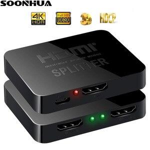 SOONHUA HDMI сплиттер, коммутатор, 3 порта, концентратор, XBox, автоматический переключатель, Full HD 1080P видео, 1 в 2 выхода, усилитель, дисплей, поддержка...