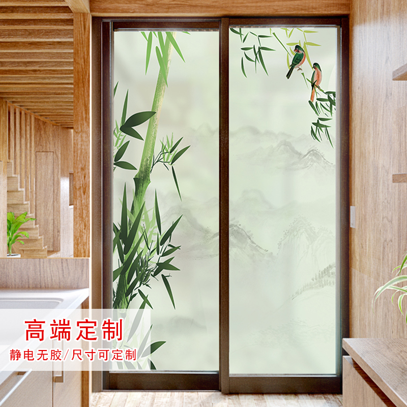 Delicieux Under The Wind Sand Frosted Glass Stickers Balcony Sliding Door Glass Film  Opaque Window Stickers Sliding Door Stickers In Decorative Films From Home  ...