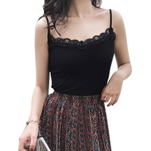 2019 Women tank top Summer Fashion All-match Concise Sexy Charming Slim Fit Lace Decor Camisoles Tops 2019 tank top women summer new style all match sexy slim fit striped pattern button dot midriff baring camisoles tops