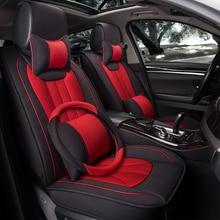 Сиденья авто чехлы для SEAT Cordoba Толедо ateca Skoda Octavia 1 2 A5 A7 RS Superb 2 3