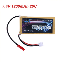 RC Lipo Battery 7.4V 1200MAH 20C Capacity Lipo Battery with JST Plug For RC Helicopter Car Boat Quadcopter FPV