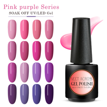 MEET ACROSS Purple Color Gel Nail Polish 7ml UV LED Soak Off Gel Nails Varnish Lacquer Long Lasting Pink Nail Art Gel Polish цены онлайн