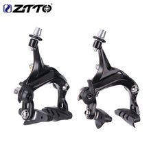 ZTTO high quality bicycle brake racing road bike double pivot brake aluminum side tension caliper front and rear brake pads стоимость