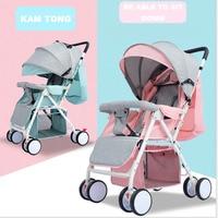 Light Portable Baby Stroller poussette travel pram Folding baby car children's trolley four wheeled baby stroller silla de paseo