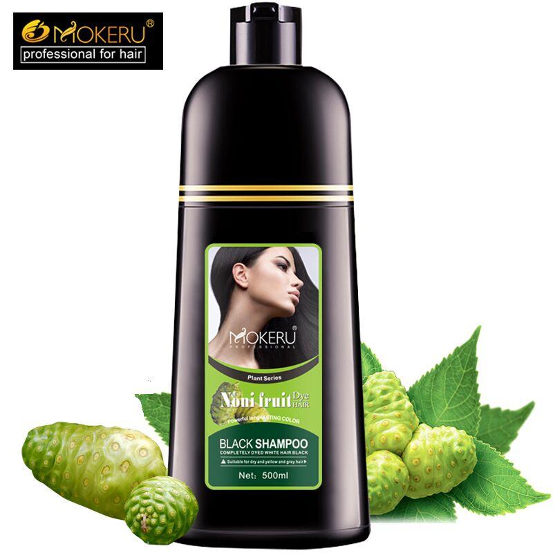 1 шт. Mokeru Органическая натуральная быстрая краска для волос всего 5 минут, растительная эссенция Noni, шампунь черного цвета для волос