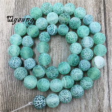 MY0196 Matte Green Crackle Onyx Beads,Round Natural Stone Beads,Frosted Drilled Beads,15.5 Inch Strand