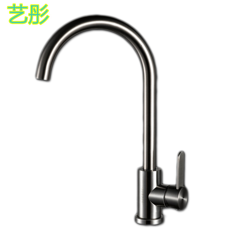 Free shipping Senducs 304 stainless steel kitchen sink faucet with lead free kitchen water faucet of hot cold water mixer tap free shipping stainless steel folding lead free kitchen mixer tap sink faucet wall mounted hole hot and cold water kf785