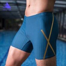 Очень большой размер XXXL, одежда для плавания, для выступлений, Мужская лайкра, помех, мужская акула, кожа, для плавания, для тренировок, для гонок, для плавания, защита от солнца