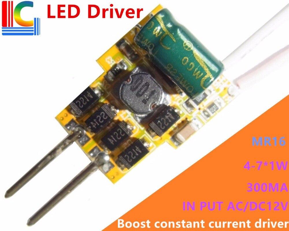 1W 2W 3W 4W 5W 6W 7W Led Driver 250mA 300mA 450mA 600mA MR16 Power Supply For 2 Pins LED Spotlights 12V Transformer