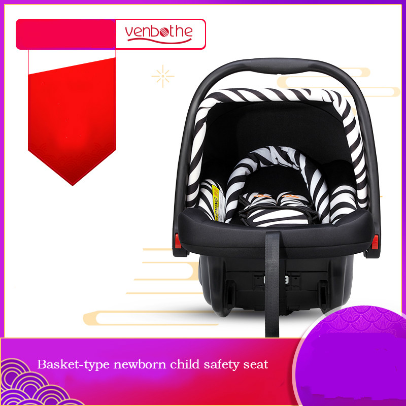 Venbothe High quality basket-type newborn child safety seat 0-13KG Baby portable car cradle Car baby safety seat General car free ship brand new safe neonatal basket style car seat infants handle basket seat newborn babies car safety seats free shipping