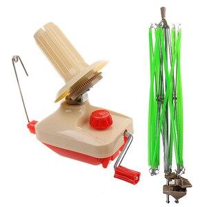 2 шт./компл. вязальный Зонт ветряная шерстяная намотка и настольная застежка Swift пряжа струнная машина для намотки шариков