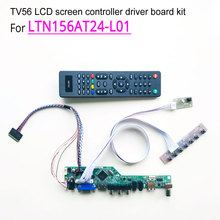 For LTN156AT24-L01 laptop LCD screen  LVDS 15.6″ 1366*768 WLED 40-pin HDMI/VGA/AV/Audio/RF/USB TV56 controller driver board kit