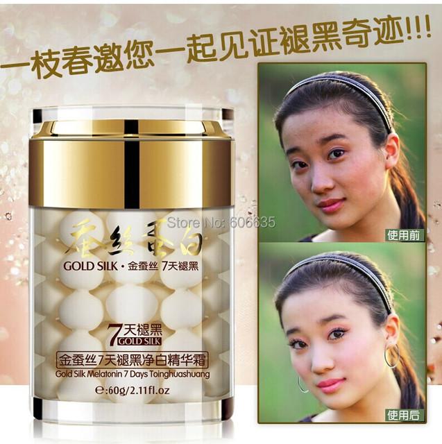 Envío gratis Oro melatonina para amarillo crema esencia proteína de seda Hermosa delicada piel blanca crema cremas eliminar amarillo
