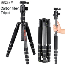2016 inverse folded design Multi function flexible professional tripods with ball head