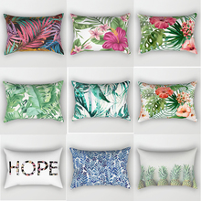 Hot sale Tropical plants flowers  pretty floral pattern men women rectangle pillow case pillowcases top tees