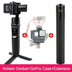 Image 5 - Hohem iSteady פרו 2 3 כף יד Gimbal מייצב עבור Gopro גיבור 7/6/5/4/3 DJI אוסמו פעולה YiCam SJCAM פעולה מצלמות