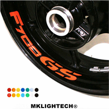 k-sharp 8 X CUSTOM INNER RIM DECALS WHEEL Reflective STICKERS STRIPES FIT BMW F 700 GS
