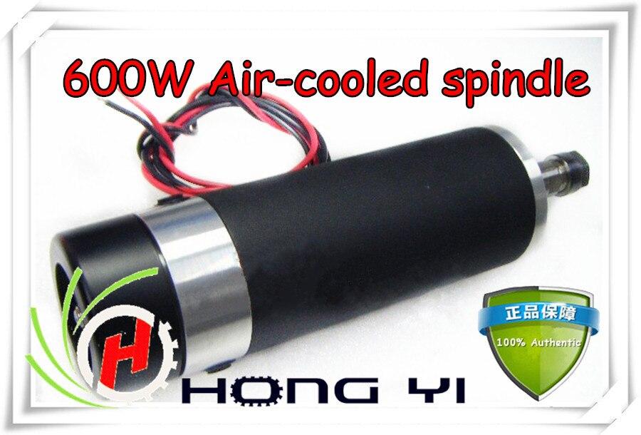 Nouveau moteur de broche de grande puissance moteur de broche refroidi par Air 600 W pour les supports de CNC MACH 3 ajuster la vitesse