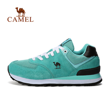 Camel women outdoor off-road running shoes slip-resistant wear-resistant breathable sneaker A63359601