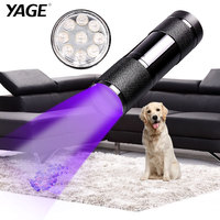 YAGE YG 340C Mini Portable Lantern UV Flashlight Violet Light 9 LED UV Torch Light Lamp