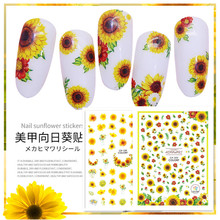 Newest CA 302 138 301 sunflower daisy pattern 3d nail sticker back glue decal art decoration tools